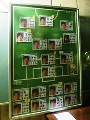 2014-06-28_湘南2−0北九州(BMWス)スタメン.jpg