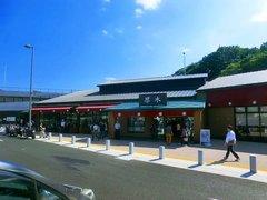 2014-06-29_圏央道相模原相川—八王子西初乗り (1).jpg