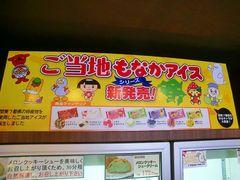2014-06-29_圏央道相模原相川—八王子西初乗り (7).jpg