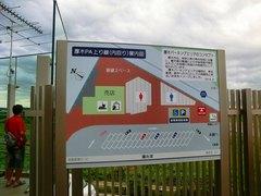 2014-06-29_圏央道相模原相川—八王子西初乗り (75).jpg