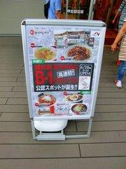 2014-06-29_圏央道相模原相川—八王子西初乗り (92).jpg