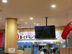 2014-06-29_圏央道相模原相川—八王子西初乗り (93).jpg