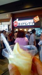 2014-06-29_圏央道相模原相川—八王子西初乗り (98).jpg