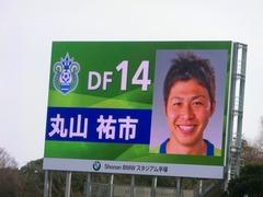20140126 (139).jpg