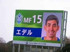 20140126 (145).jpg