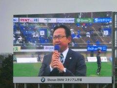 20140302_湘南1ー0山形(BMWス) 試合開始前 (33).jpg