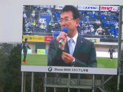 20140302_湘南1ー0山形(BMWス) 試合開始前 (39).jpg