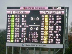 20140302_湘南1ー0山形(BMWス) 選手入場〜試合終了 (17).jpg