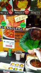 20140302_湘南ベルマーレフードパーク (2).jpg