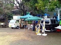 20140302_湘南ベルマーレフードパーク (8).jpg