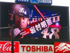 20140406_神宮球場にて(YS8-15T) (142).jpg