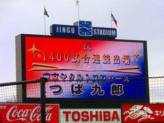 20140406_神宮球場にて(YS8-15T) (157).jpg