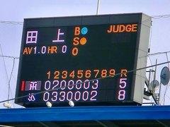 20140406_神宮球場にて(YS8-15T) (190).jpg