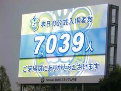 20140420_湘南ー大分、後半 (30).jpg