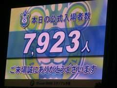 20140429_試合開始〜湘南3-0京都 (126).jpg
