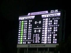 20140429_試合開始〜湘南3-0京都 (13).jpg