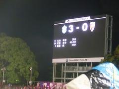 20140429_試合開始〜湘南3-0京都 (165).jpg