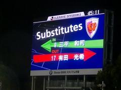 20140429_試合開始〜湘南3-0京都 (83).jpg