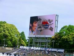 20140518_湘南2−0福岡(BMWス) (116).jpg