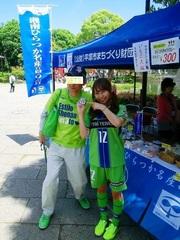 20140518_湘南2−0福岡(BMWス) (8)ゆきちゃんとツーショット-2.jpg