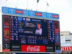 20140706_ハマスタ(阪神12‐6DeNA) (114).jpg
