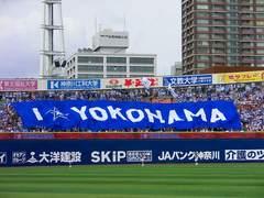20140706_ハマスタ(阪神12‐6DeNA) (90).jpg