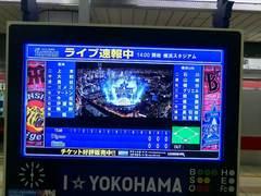 20140706_日本大通り駅 (6).jpg