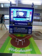 20140706_日本大通り駅 (8).jpg