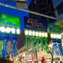 20140706_湘南ひらつか七夕まつり (4).jpg