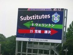 20140713_天皇杯2回戦(湘南2−1琉球_BMWス) (172).jpg
