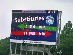 20140713_天皇杯2回戦(湘南2−1琉球_BMWス) (173).jpg