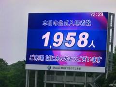 20140713_天皇杯2回戦(湘南2−1琉球_BMWス) (196).jpg
