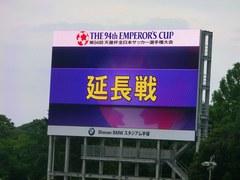20140713_天皇杯2回戦(湘南2−1琉球_BMWス) (224).jpg