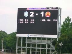 20140713_天皇杯2回戦(湘南2−1琉球_BMWス) (237).jpg