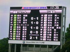 20140713_天皇杯2回戦(湘南2−1琉球_BMWス) (243).jpg