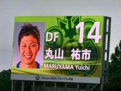20140713_天皇杯2回戦(湘南2−1琉球_BMWス) (76).jpg