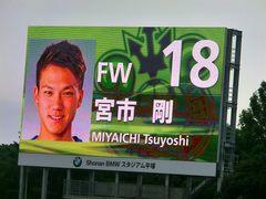 20140713_天皇杯2回戦(湘南2−1琉球_BMWス) (83).jpg