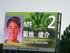 20140713_天皇杯2回戦(湘南2−1琉球_BMWス) (87).jpg