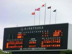 20140713_高校野球神奈川大会(平塚) (9).jpg
