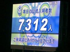 20140726_湘南2−0富山(BMWス)7312人.jpg