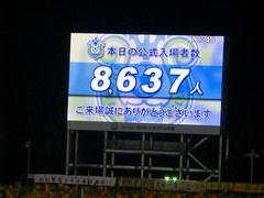 20140803_湘南−千葉(BMWス) (45).jpg
