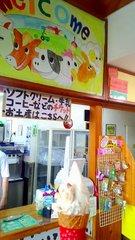 20140812_服部牧場アイスクリーム工房カサリンガ (1).jpg