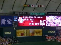 20140814_巨人—阪神(東京ドーム) (142).jpg