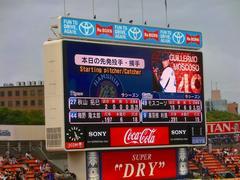 20140816_横浜−阪神(ハマスタ入場後〜試合終了まで) (10).jpg