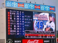 20140816_横浜−阪神(ハマスタ入場後〜試合終了まで) (32).jpg