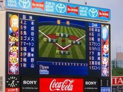 20140816_横浜−阪神(ハマスタ入場後〜試合終了まで) (34).jpg