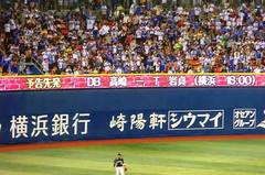 20140816_横浜−阪神~.jpg