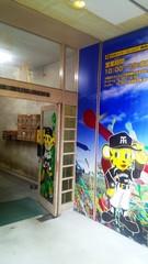 20140816_阪神タイガースショップ横濱店.jpg