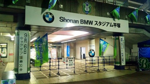20140906_湘南ー松本(BMWス) (1).jpg