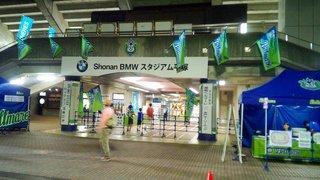 20140920_湘南4-2水戸(BMWス) (1).jpg